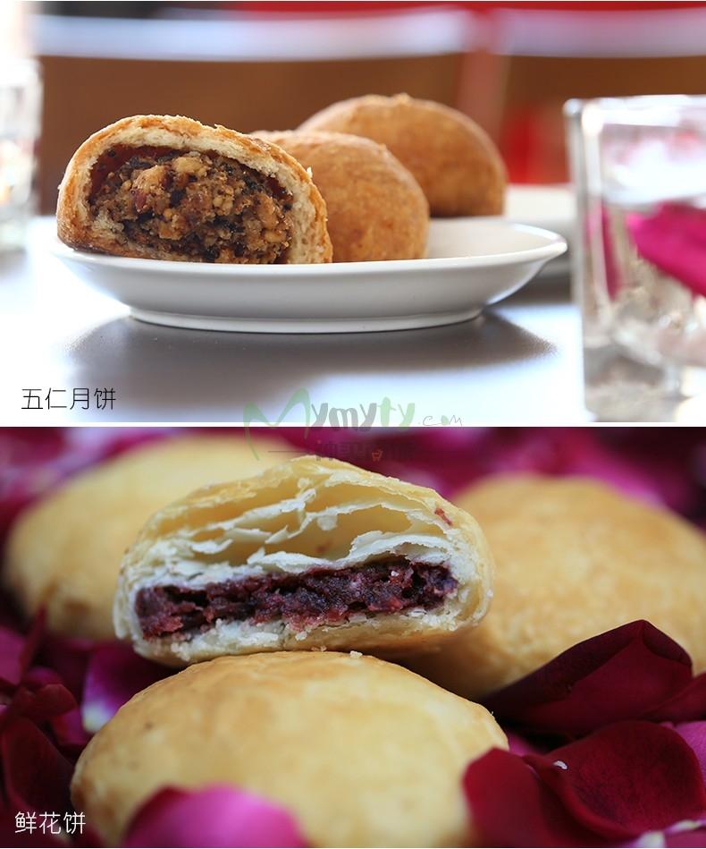【云南通海】中秋月饼多种口味云南特产纯手工糕点